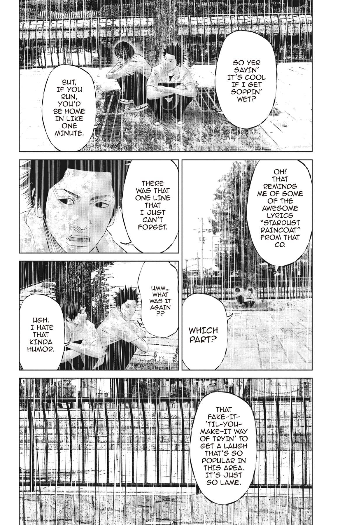 SETO UTSUMI #6