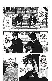 SETO UTSUMI #9