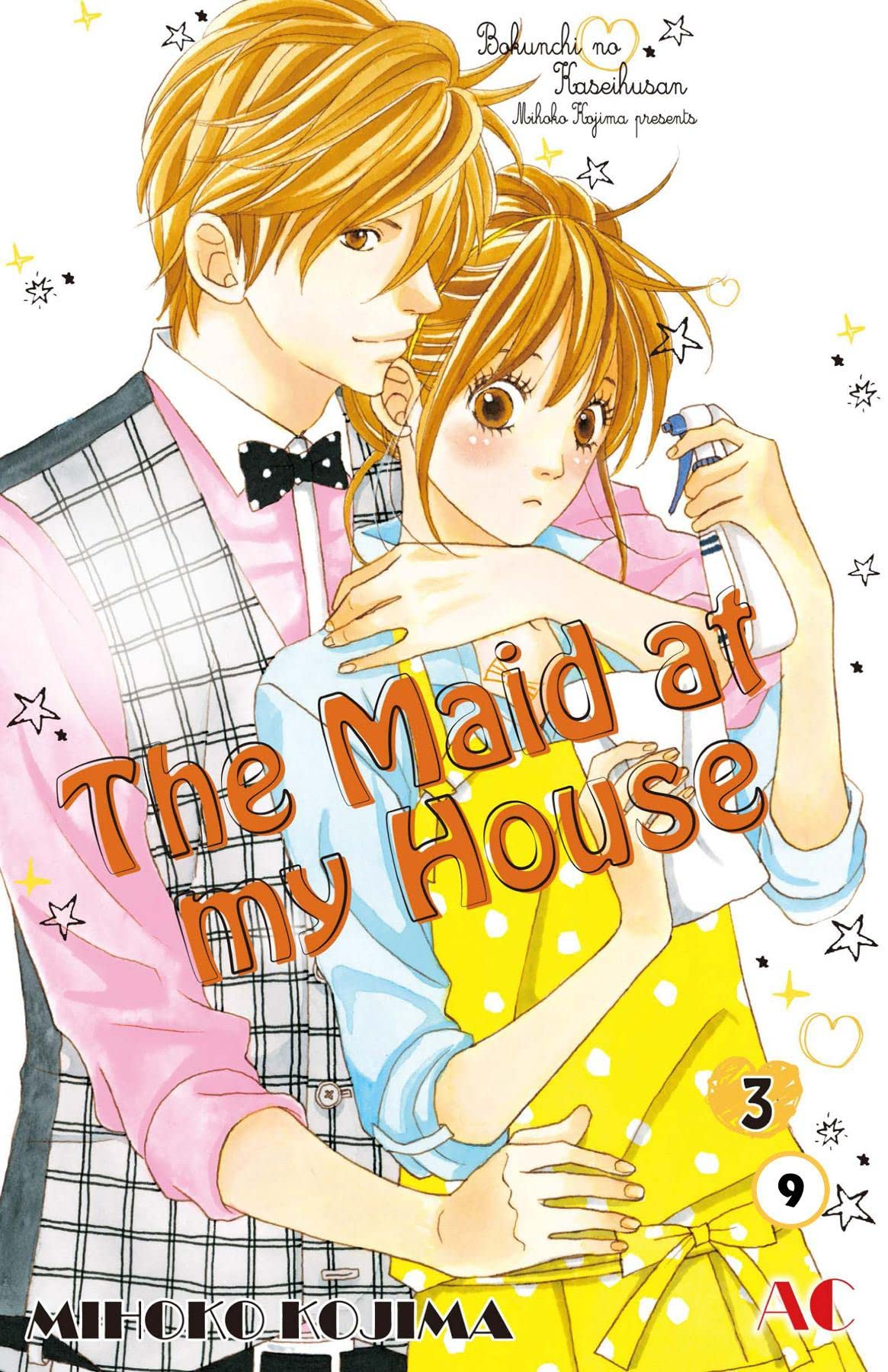 The Maid at my House #9