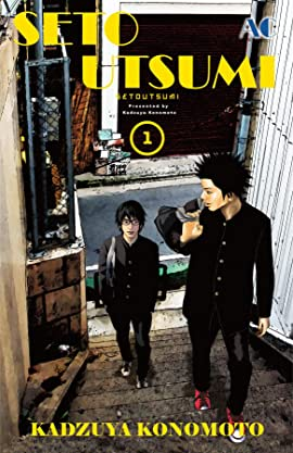 SETO UTSUMI Vol. 1