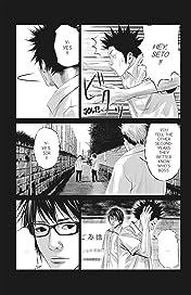 SETO UTSUMI #5