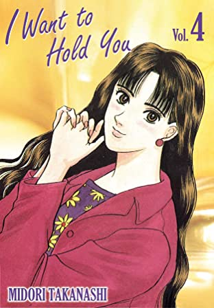 I WANT TO HOLD YOU Vol. 4