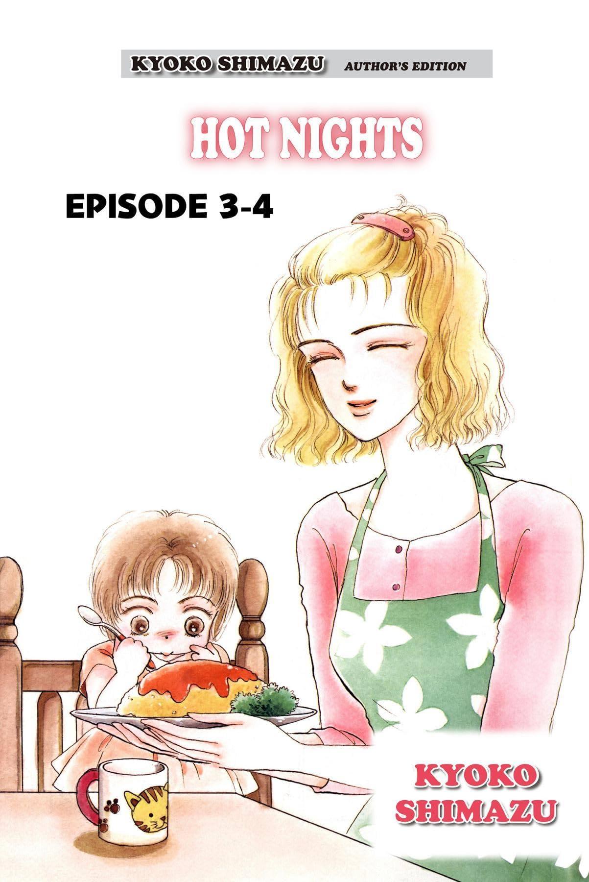KYOKO SHIMAZU AUTHOR'S EDITION #18