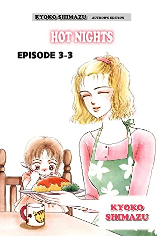 KYOKO SHIMAZU AUTHOR'S EDITION #17