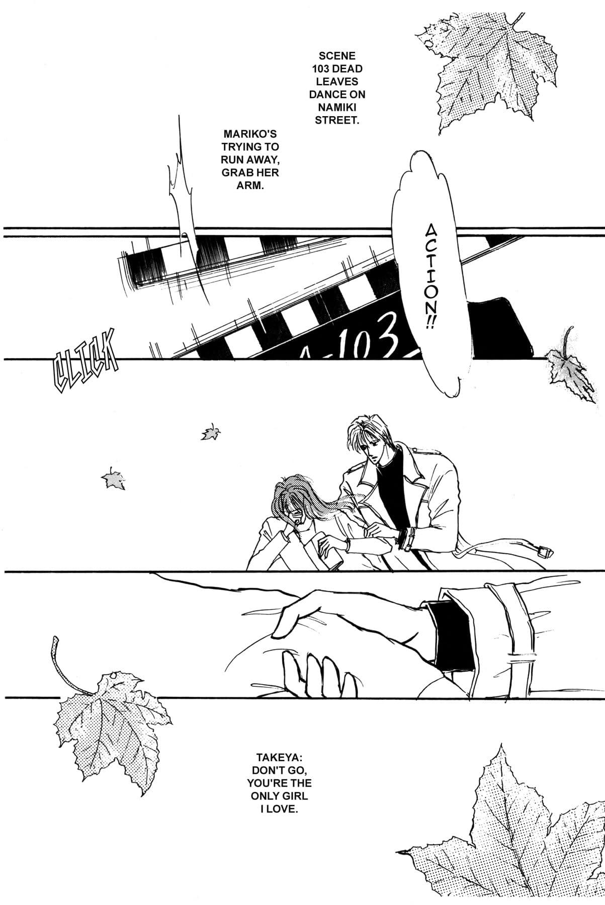 KYOKO SHIMAZU AUTHOR'S EDITION #16