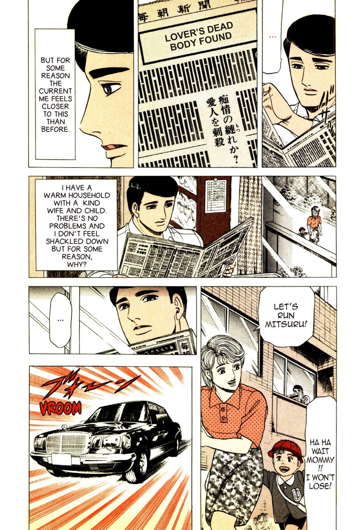 THE SPLENDID DAYS OF QUEEN RURIKO Vol. 4