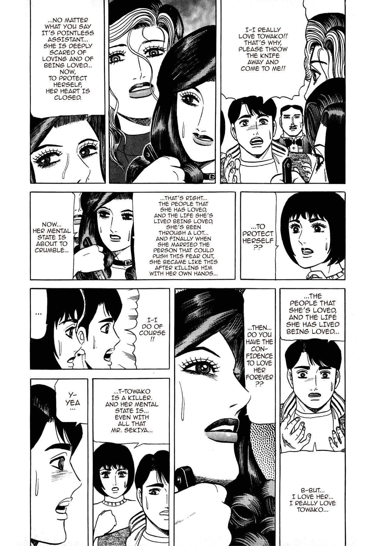 THE SPLENDID DAYS OF QUEEN RURIKO #28