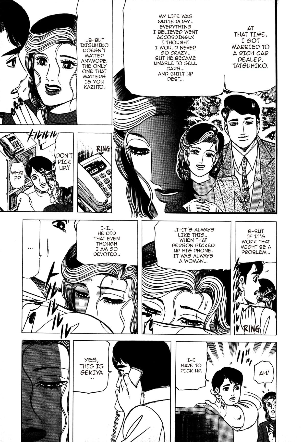 THE SPLENDID DAYS OF QUEEN RURIKO #27