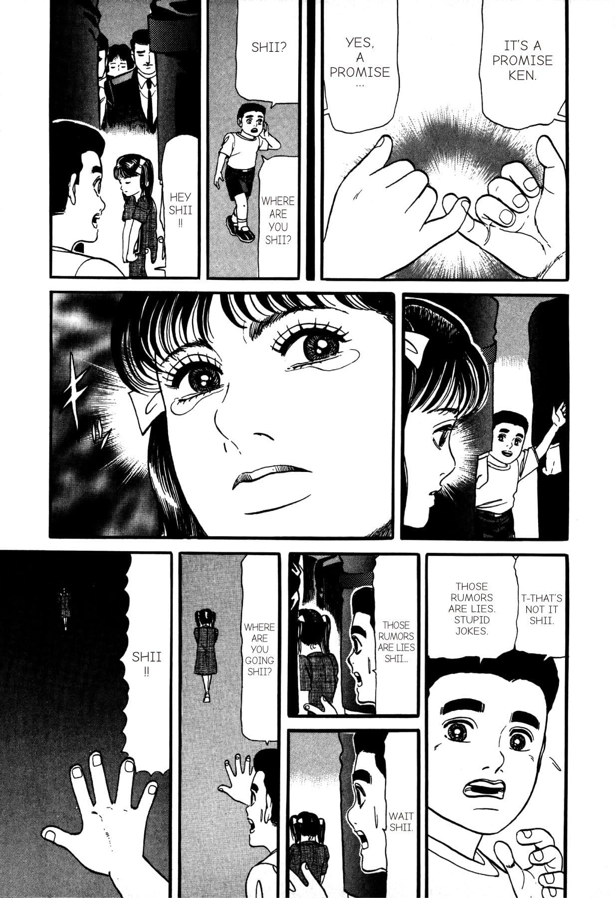 THE SPLENDID DAYS OF QUEEN RURIKO #25