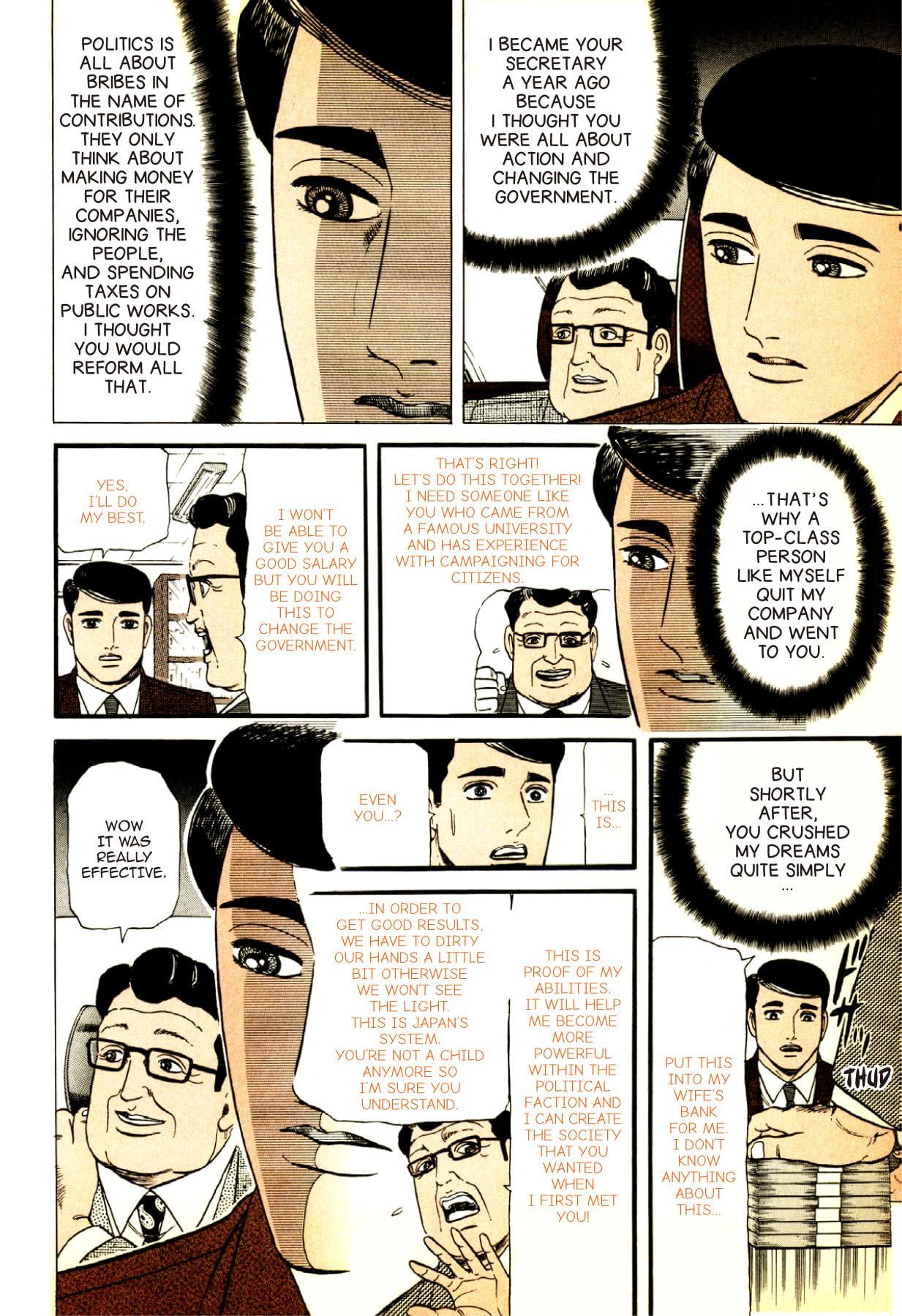 THE SPLENDID DAYS OF QUEEN RURIKO #22