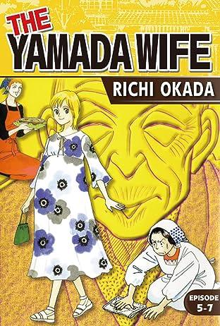 THE YAMADA WIFE #35