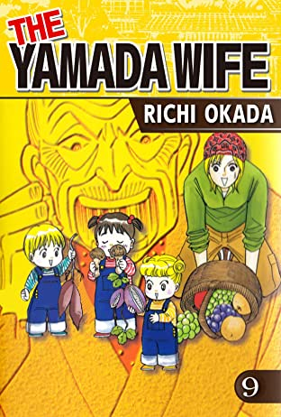 THE YAMADA WIFE Vol. 9