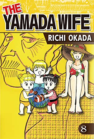 THE YAMADA WIFE Vol. 8