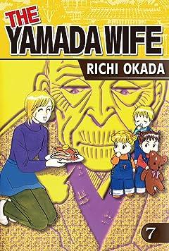 THE YAMADA WIFE Vol. 7