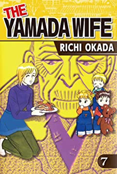 THE YAMADA WIFE Vol. 7