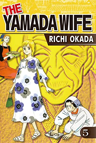 THE YAMADA WIFE Vol. 5
