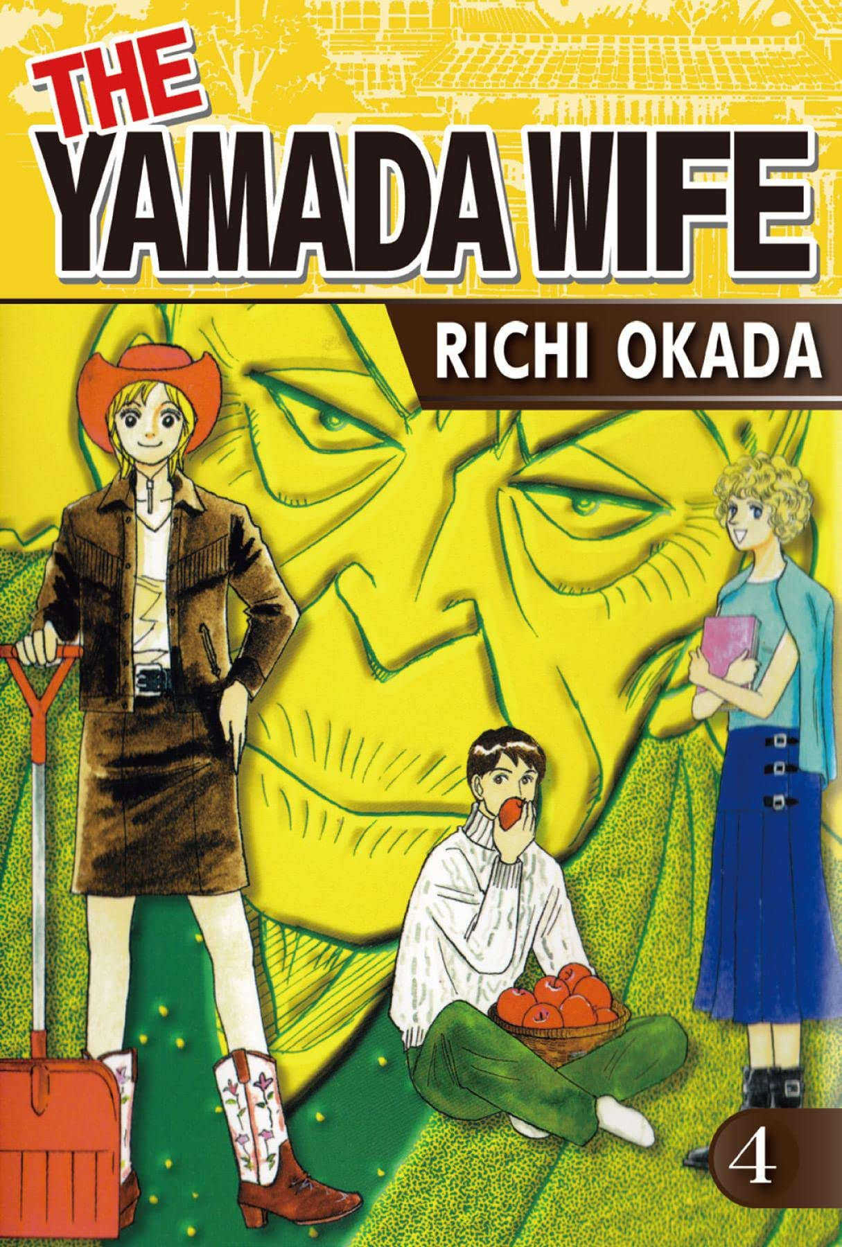 THE YAMADA WIFE Vol. 4