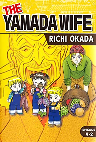THE YAMADA WIFE #58