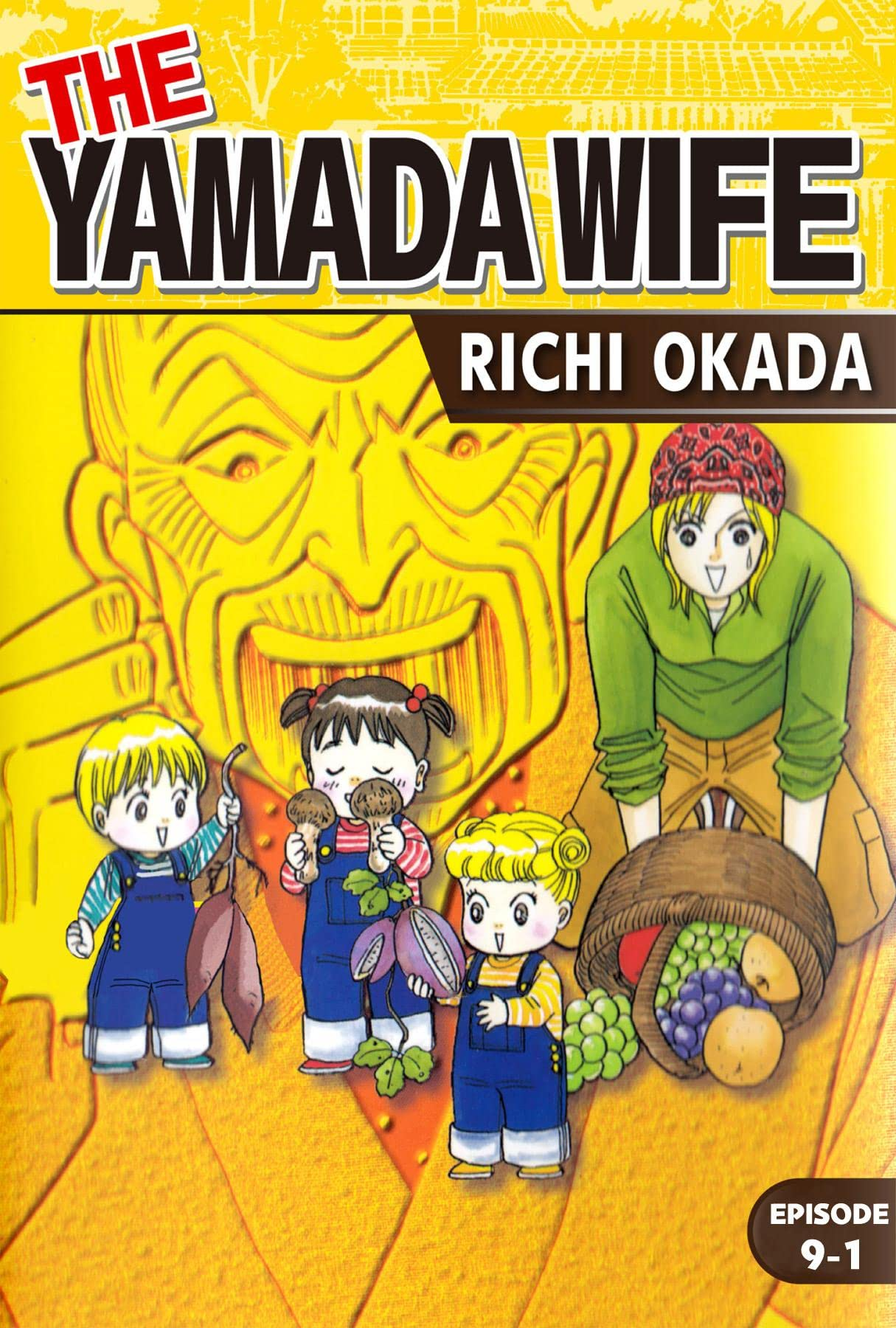 THE YAMADA WIFE #57
