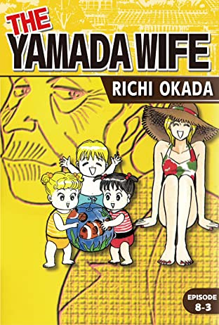 THE YAMADA WIFE #52