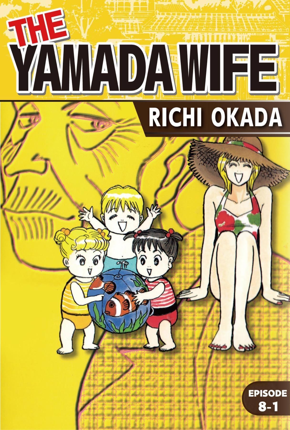 THE YAMADA WIFE #50