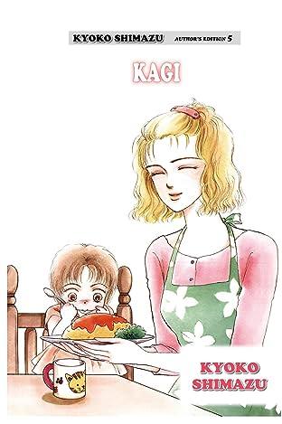KYOKO SHIMAZU AUTHOR'S EDITION Vol. 5