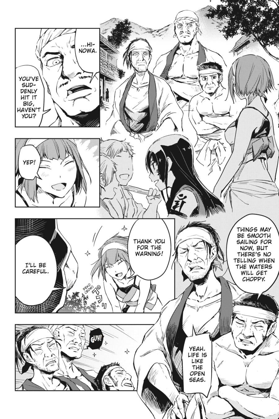 Hinowa ga CRUSH! #8