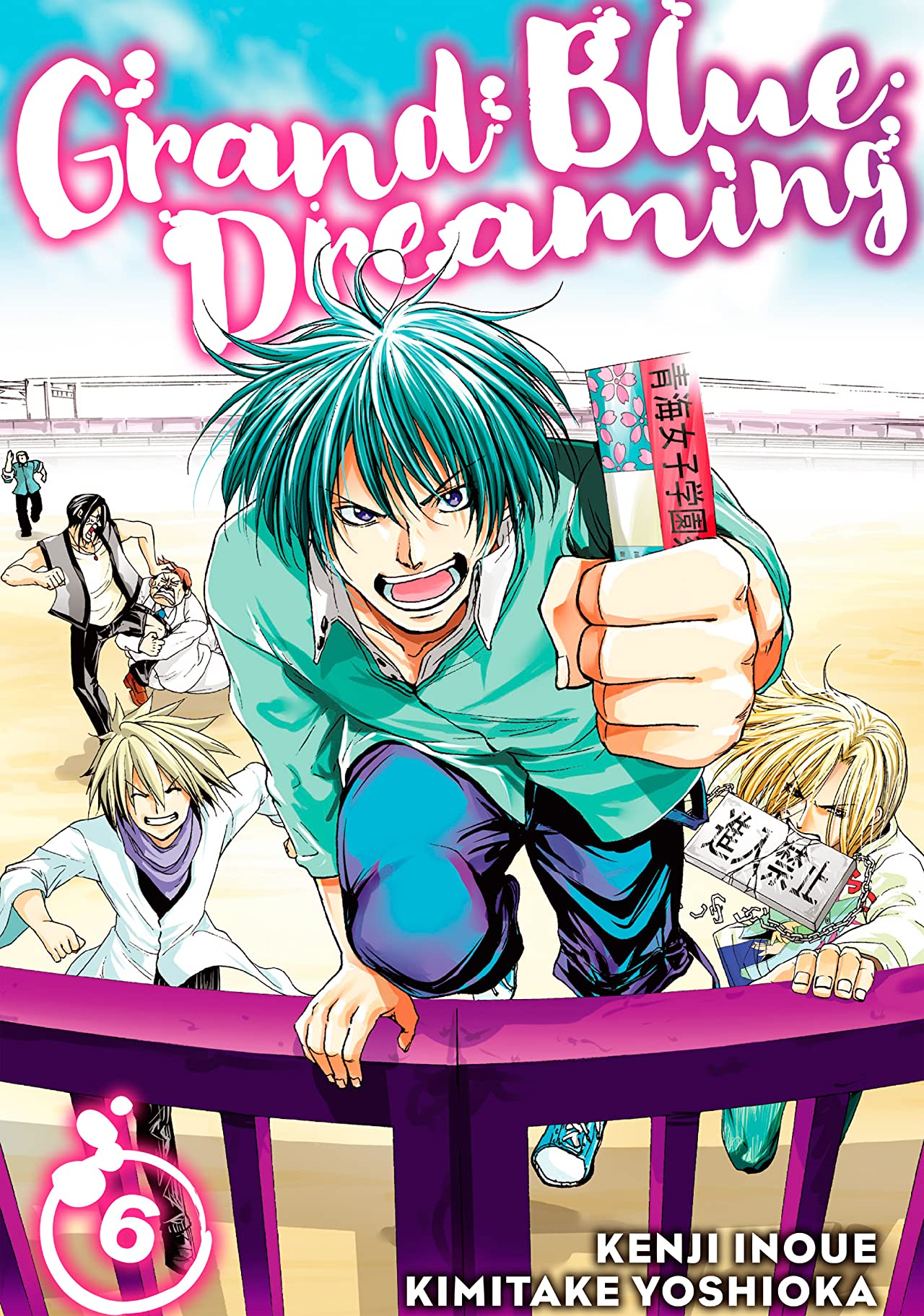 Grand Blue Dreaming Vol. 6