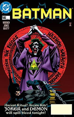Batman (1940-2011) #546