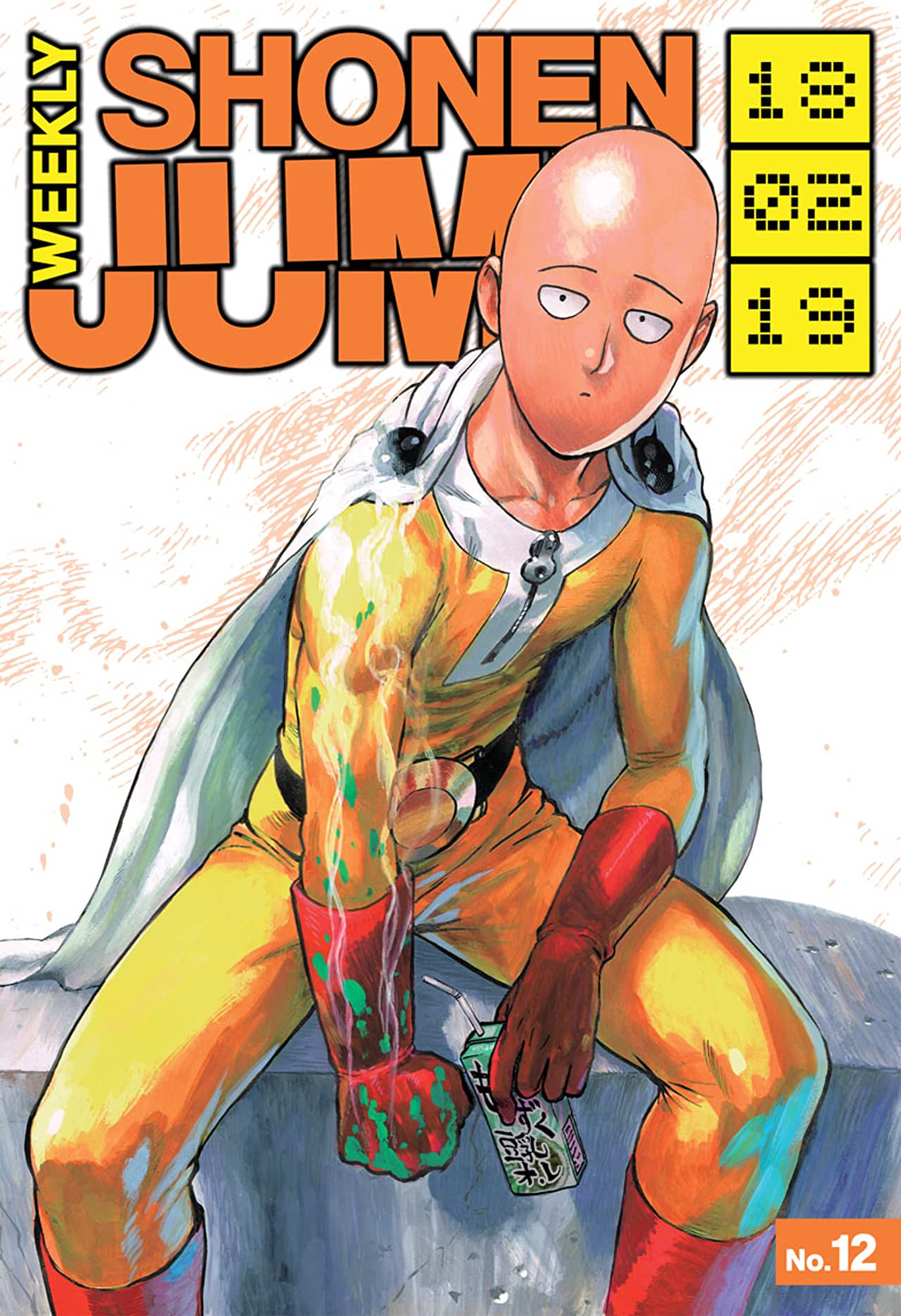 Weekly Shonen Jump Vol. 314: 02/19/2018