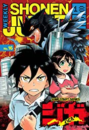 Weekly Shonen Jump Vol. 318: 03/19/2018