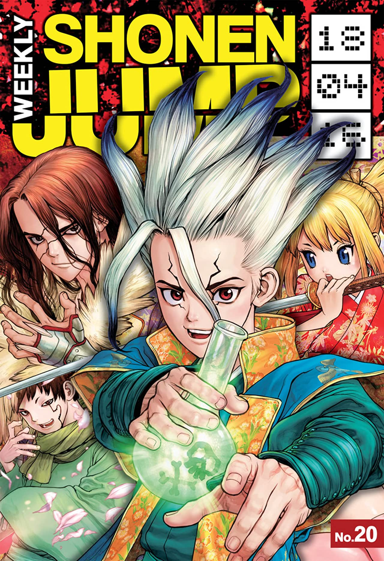 Weekly Shonen Jump Vol. 322: 04/16/2018