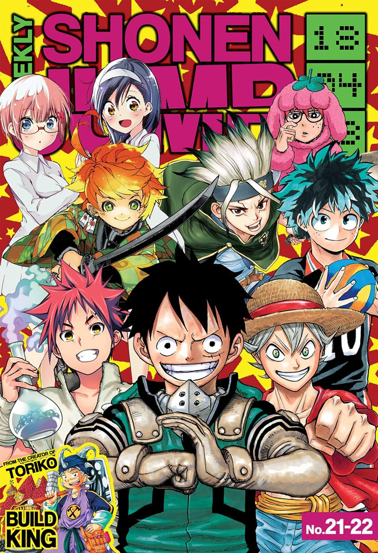 Weekly Shonen Jump Vol. 323: 04/23/2018