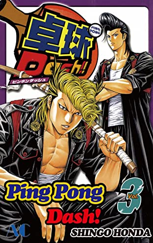 Ping Pong Dash! Tome 3