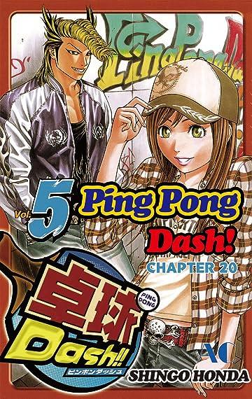 Ping Pong Dash! #20