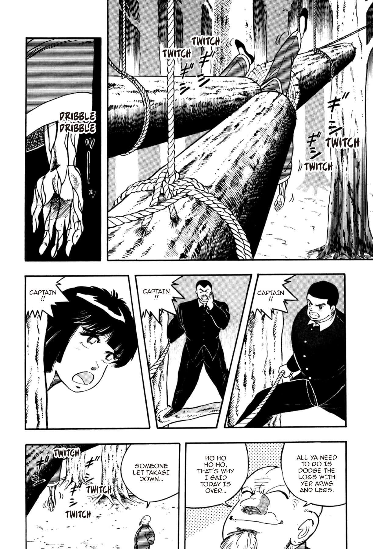 Osu! Karate Club Vol. 14
