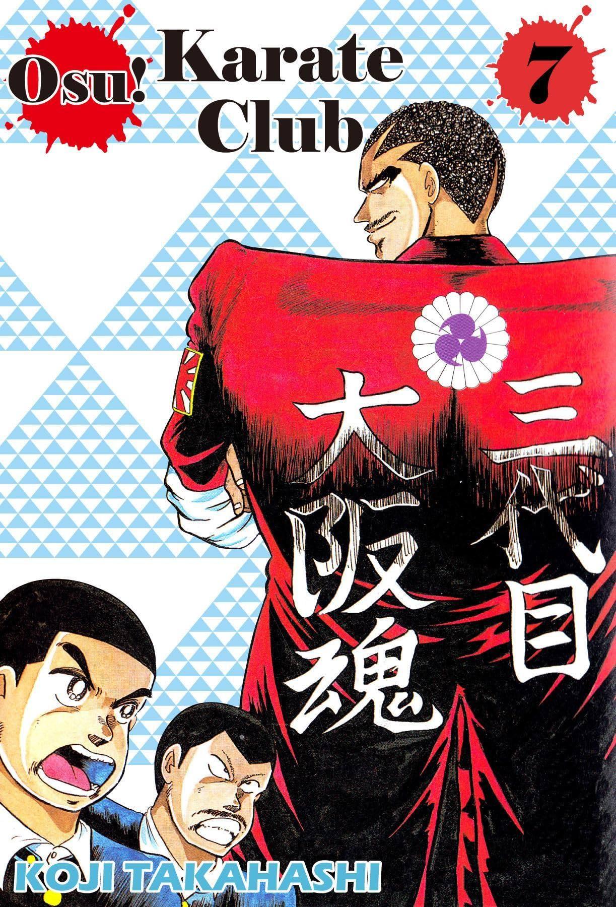 Osu! Karate Club Vol. 7