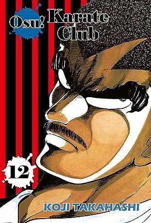 Osu! Karate Club Vol. 12