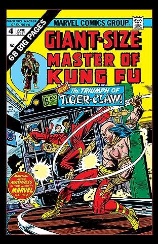 Giant-Size Master of Kung Fu (1974-1975) #4