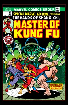 Special Marvel Edition (1971-1974) #15