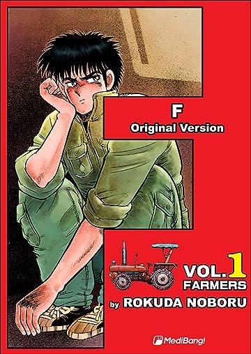 F Vol. 1