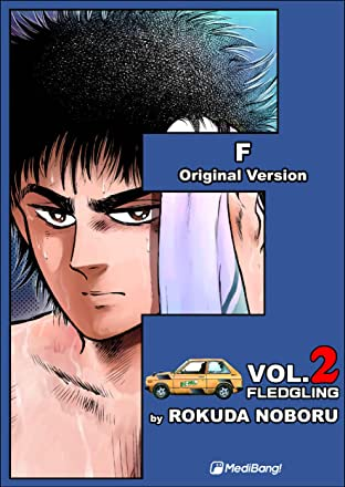 F Vol. 2