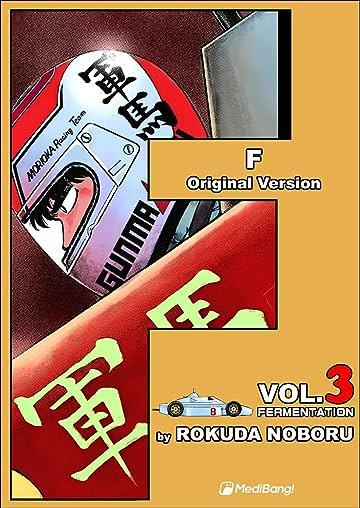 F Vol. 3
