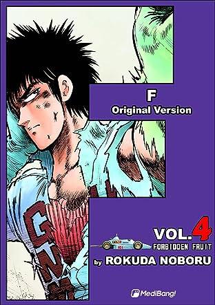 F Vol. 4