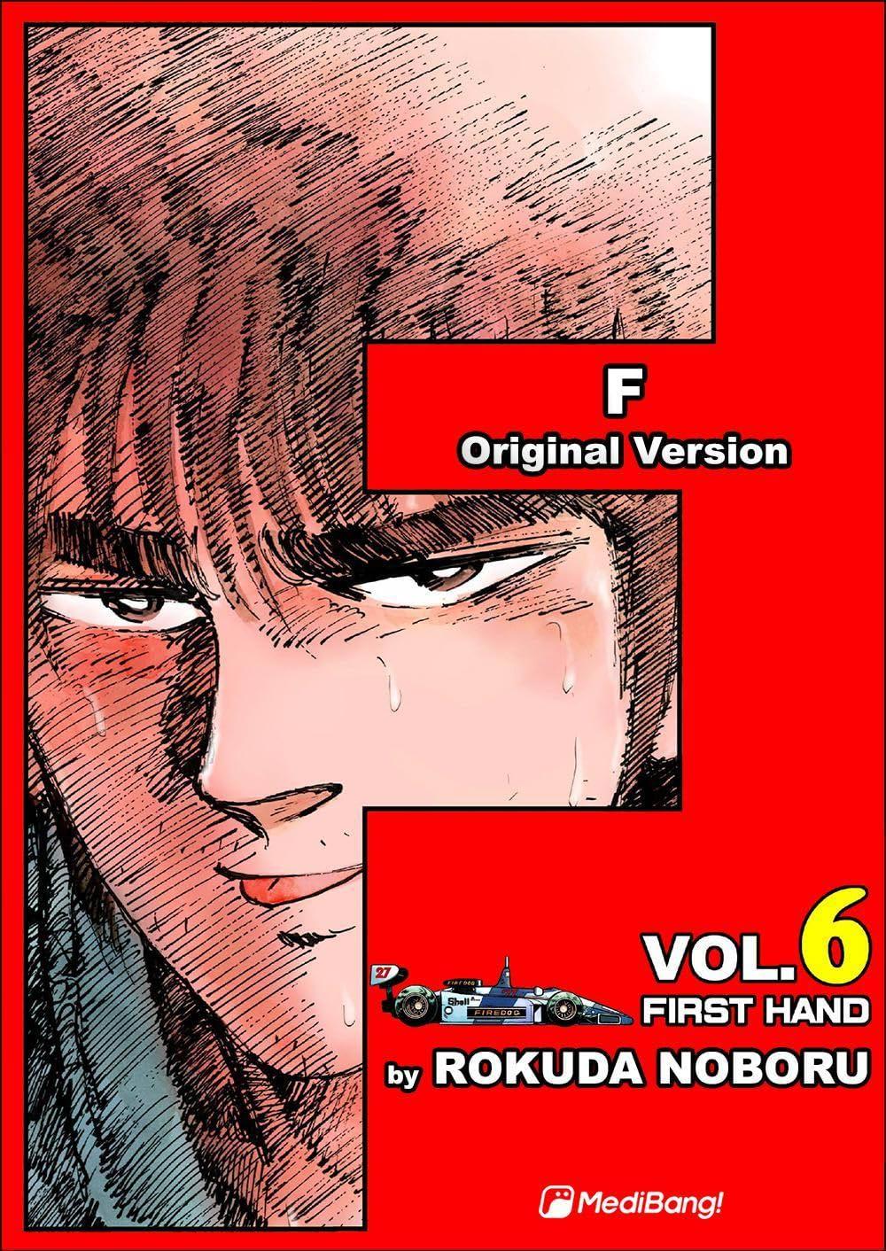 F Vol. 6