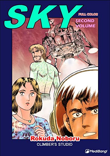 Sky Vol. 2