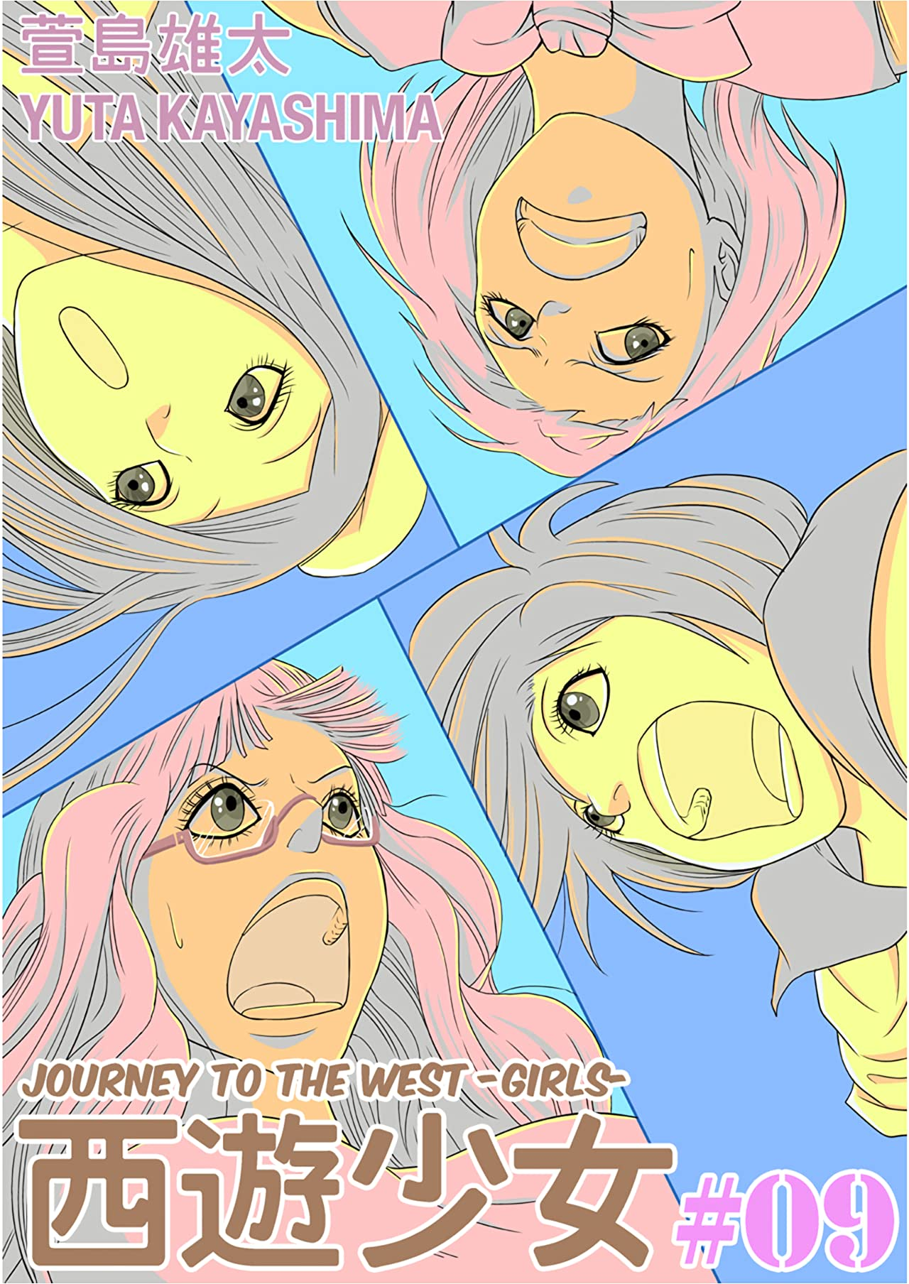 Journey To The West Girls #9