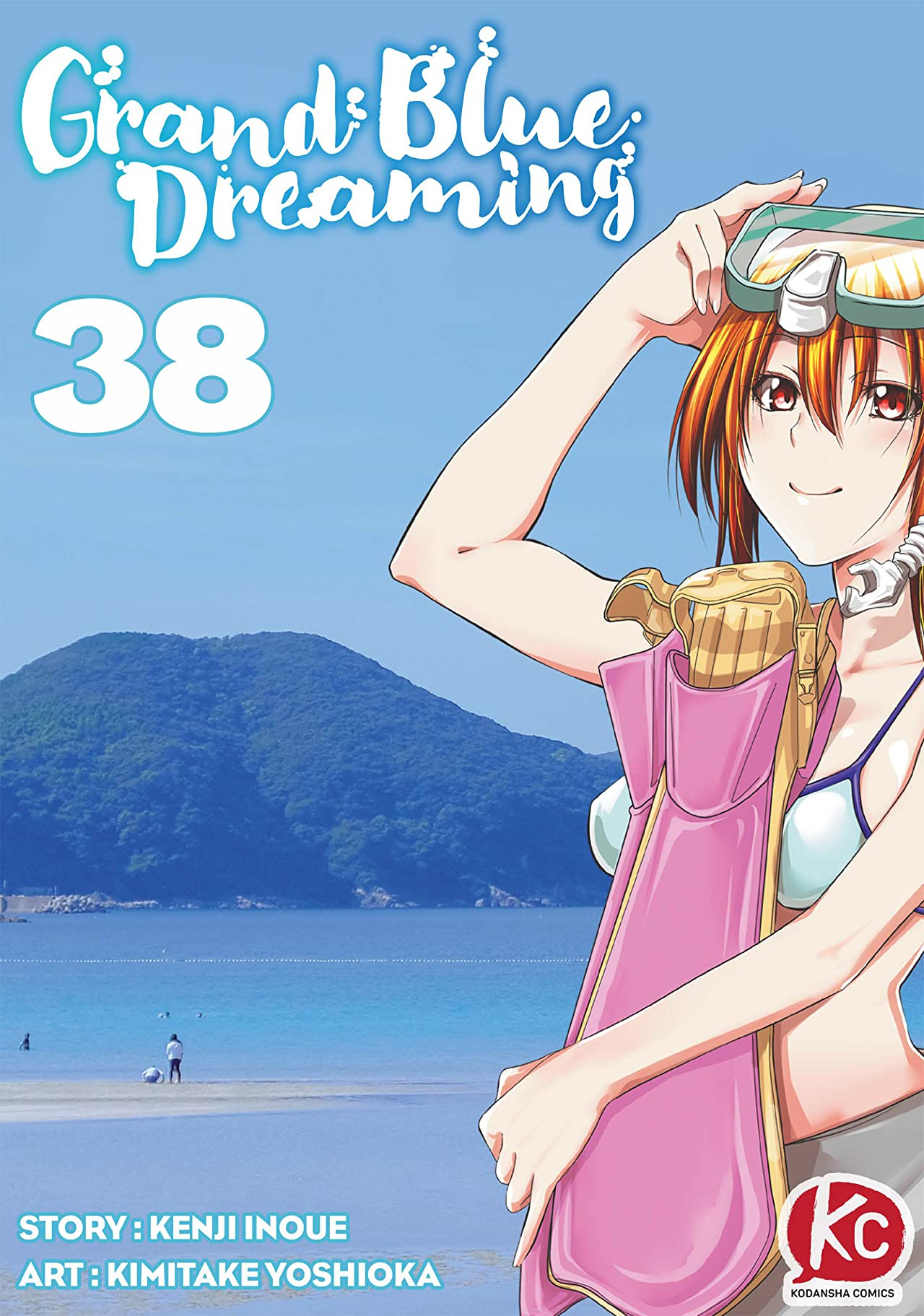 Grand Blue Dreaming #38