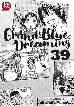 Grand Blue Dreaming #39