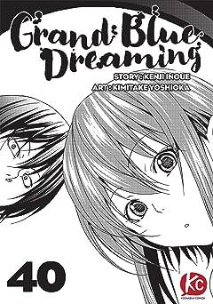 Grand Blue Dreaming #40